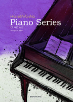 Praise&Worship Piano Series Vol.3 - 그 사랑 (악보)