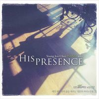 Young Joo Choi PIANO solo Vol. 2 - HIS PRESENCE(CD)