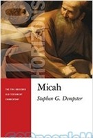 THOTC: Micah (PB) (Two Horizons Old Testament Commentary)