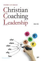 Christian Coaching Leadership