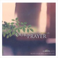 Young Joo Choi PIANO solo Vol.1 - OUR PRAYER(CD)
