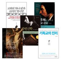 문병호 교수 저서 세트(전5권)