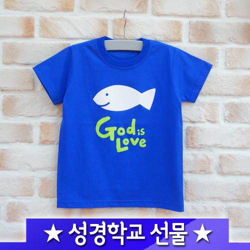 글로리월드 티셔츠 - 갓 이즈 러브(물고기) - 코발트 블루