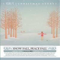 민호기- CHRISTMAS STORY (CD)