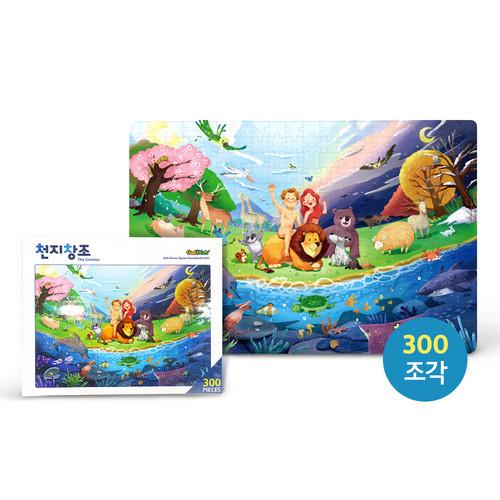 [갓키즈 퍼즐] 천지창조 300피스