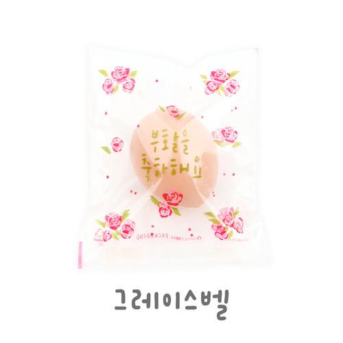 그레이스벨 부활절 1구 접착식비닐(30매)_로즈123