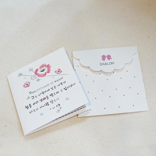 메세지카드 미니/No.15-시냇가에심은나무 레드(플라워)
