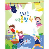 여름배경현수막(물풍선)-338 ( 140 x 180 )