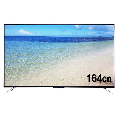 주연전자 65인치 UHD TV JYE-K650U