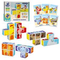 어린이 입체 마그넷 자석 퍼즐 블럭 세트 유치원 어린이집 어린이 주일학교 선물