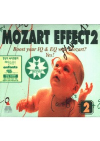 Mozart Effect 2 (CD)