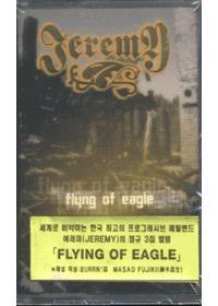 예레미3Jeremy 3 - Flying of Eagle (Tape)