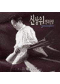 신상우 1 - 피아노 연주찬양 (CD)