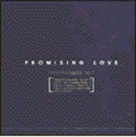 hesed singers no.1 - Promising Love (CD)