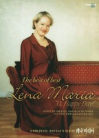 Lena Maria - The best of best (CD)