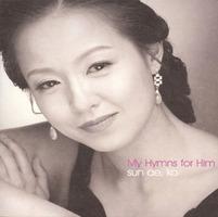 My Hymns for Him - 고선애(CD)