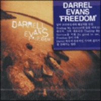 Darrel Evans - Freedom  (CD)