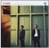 믿음 (CD)