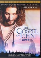 TV로 보는 성경 비주얼 바이블 -요한복음(2DVD)
