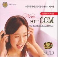 New HIT CCM - 크리스챤 네티즌들이 뽑는 베스트 씨씨엠 (3CD)