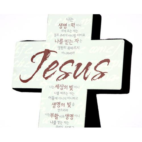 수입 미니 메탈 십자가 - Jesus (탁상용)