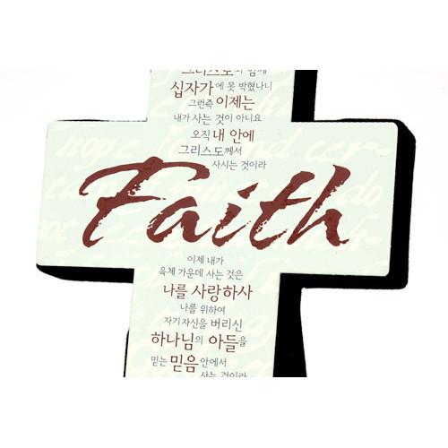 수입 미니 메탈 십자가 - Faith (탁상용)