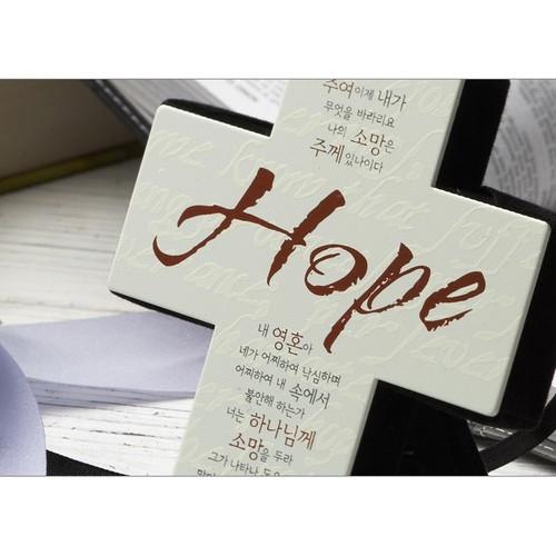 수입 미니 메탈 십자가 - Hope (탁상용)