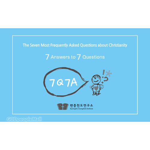 7문7답 전도지 (영문판)