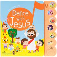 DANCE WITH JESUS - 우리 아이 첫 찬양 영어유아찬양 사운드북