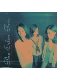 에덴 트리오The Eden Trio - the first garden 에덴으로 (CD)