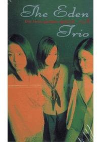 에덴 트리오The Eden Trio - the first garden 에덴으로 (Tape)