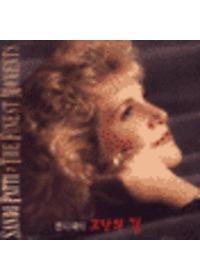 Sandi Patty 샌디 패티 - 고난의 길 (CD)