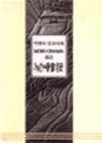 이영식 선교사의 Mono Drama - 녹슨 세개의 못 (5Tape)