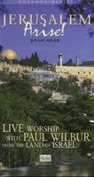 Live Woship with Paul Wilbur - Jerusalem Arise! (Video)