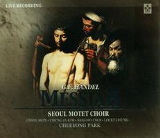서울모테트합창단 - 헨델 메시아 (2CD)