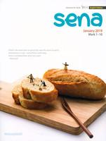 [영문판]sena(새벽나라) (2018년 11월호)