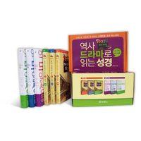 역사 드라마로 읽는 성경 신구약 세트(전6권)