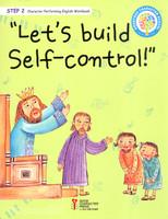 Lets build Self - control (Step 2/CD포함) - 좋은나무성품학교 영어 성품 교재 시리즈