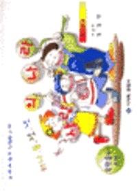 하나 둘 셋 넷 사랑의 나라 - 유아 어린이 신입반 교재 (어린이용)