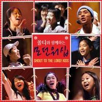 쏠티와 함께하는 모던 워십 (CD)