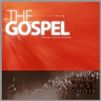 - The Gospel (TAPE)