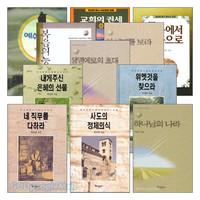 곽선희 목사 강해집 세트(전16권)