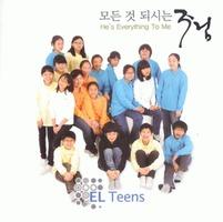 EL Teens - 모든 것 되시는 주님 (CD)