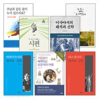 김창대 목사 저서 세트(전4권)