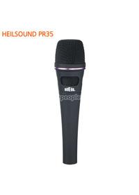 HEILSOUND PR35