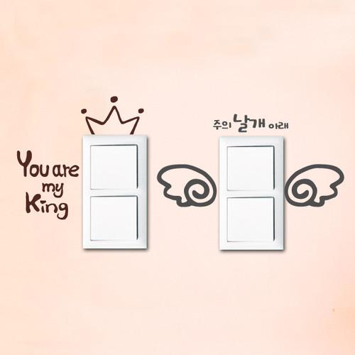 스위치스티커-My King