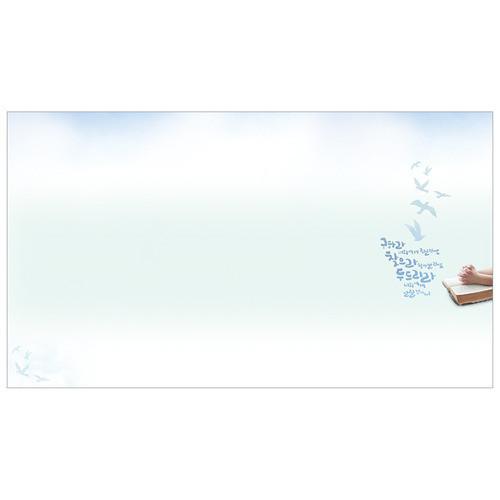 경지사 6면 주보 - 2044 (1속 100매)