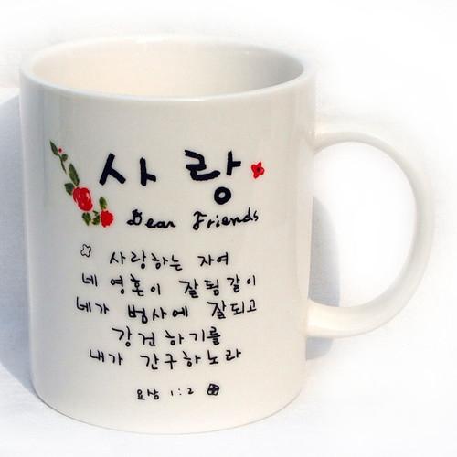 ez710-사랑 꽃 말씀머그컵