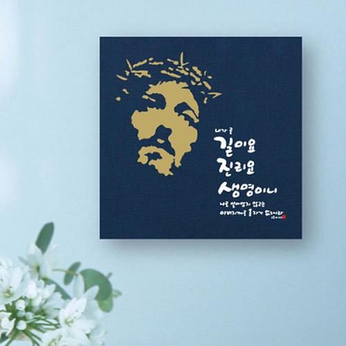 [말씀액자]지저스-2