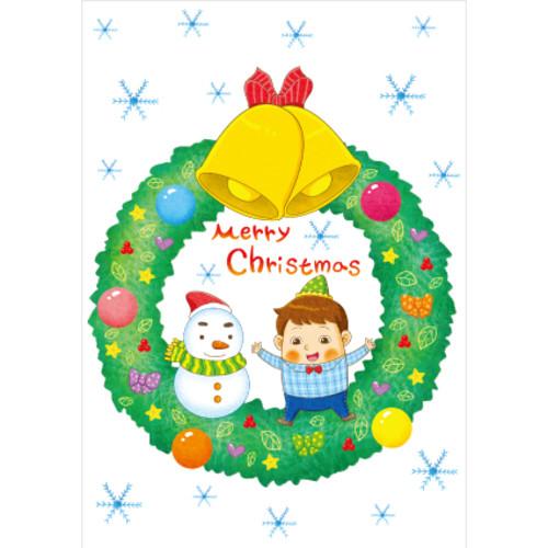 크리스마스현수막(트리)-607 ( 140 x 200 )